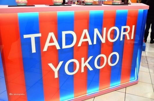 yokoo shinjuku2018 12 30 01.jpg