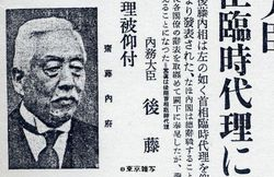 yotsuya naihu08.jpg