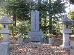 yotsuya naihu09.JPG