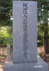 yotsuya naihu10.JPG