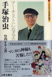 yotsuya te06.jpg