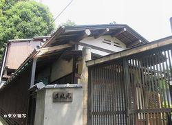 yugawara itoyab04.jpg