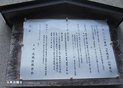 yugawara itoyab07.jpg