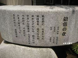 yume-ha-yoru05.jpg